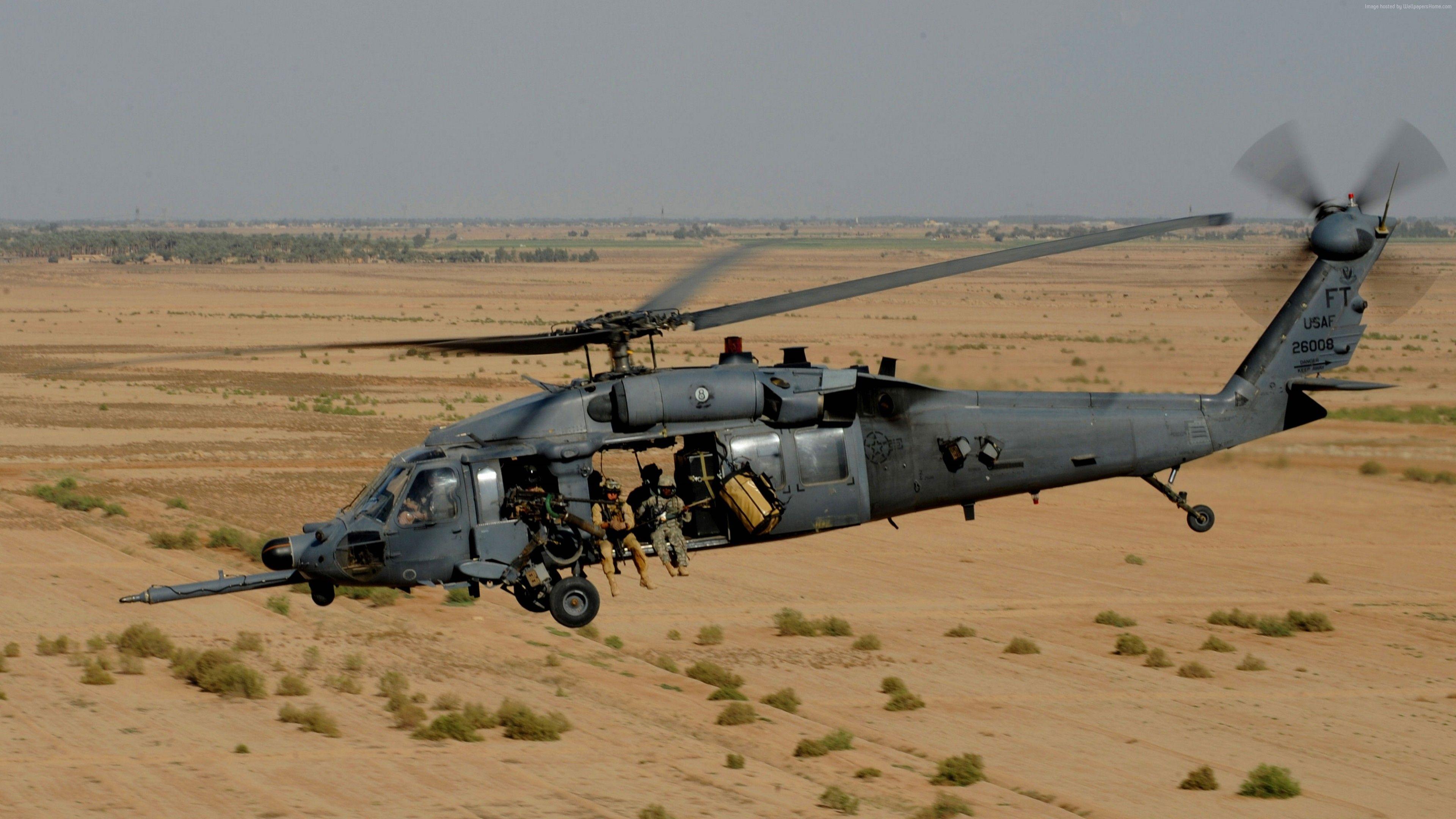 Sikorsky UH-60 Black Hawk | Вертолеты, Воздушное судно ...