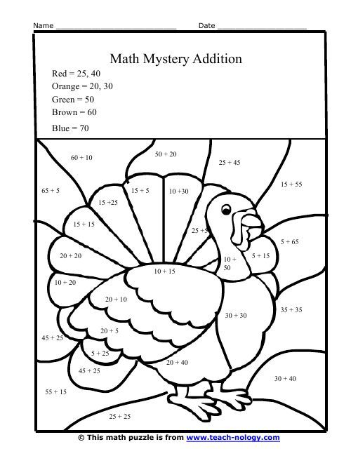Image result for thanksgiving vertical addition and subtraction ...