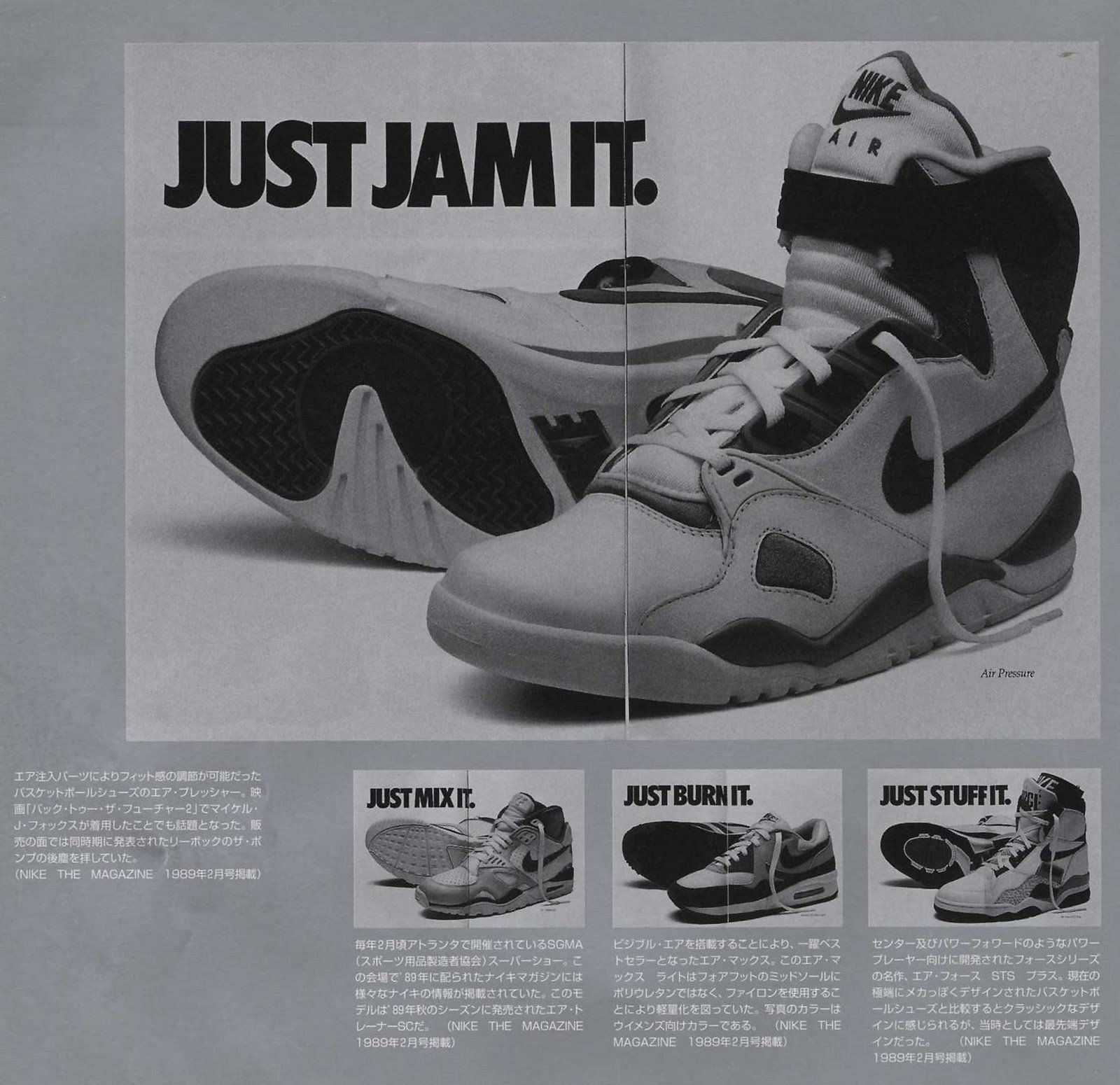 the latest 0579b f94b9 Nike Air Pressure 1989
