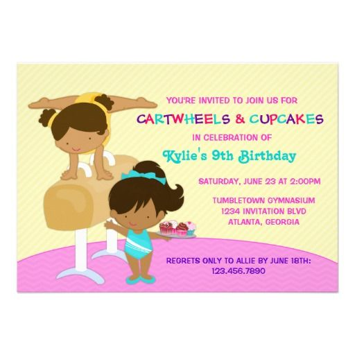 Cartwheels and Cupcakes Gymnastics Birthday Party Invitation