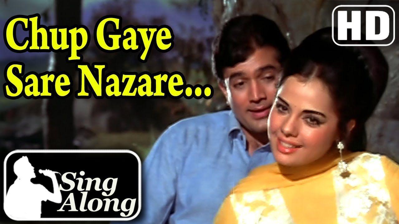 Chhup Gaye Saare Nazaare Hd Lata Rafi Karaoke Song Do Raaste Raj Songs Karaoke Songs Karaoke
