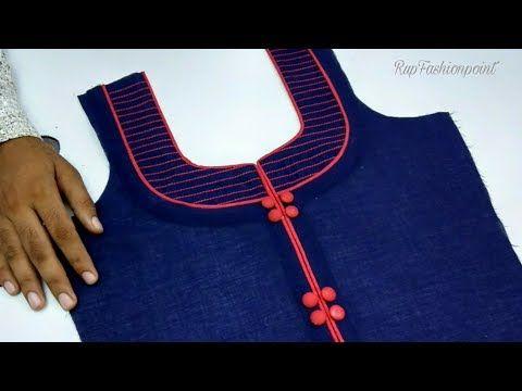 36ecff9ef41a How to stitch collar kurti New Self collar kurti 2017 Diy Tutorial explained  (Part1) - YouTube