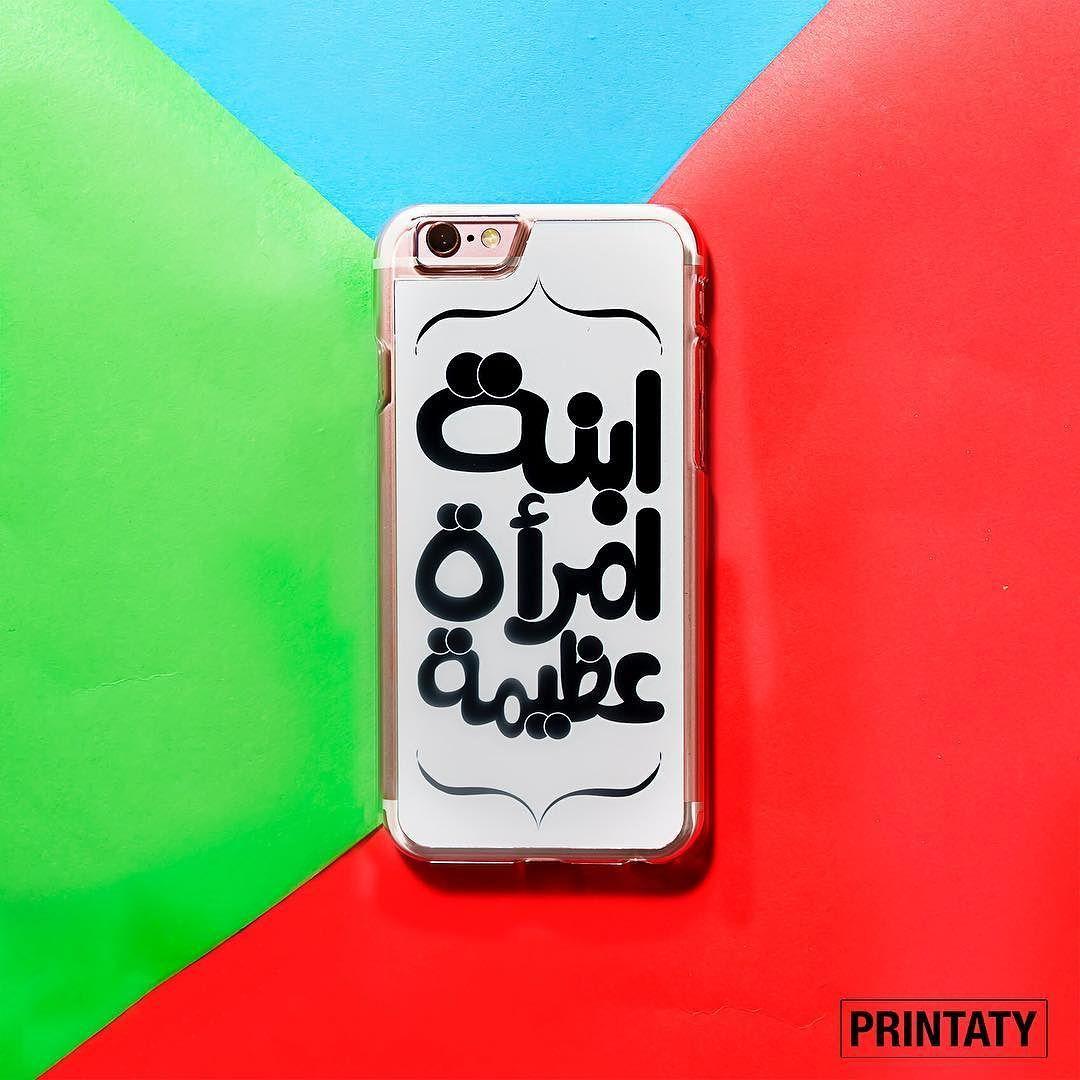 Pin On Printaty Instagram