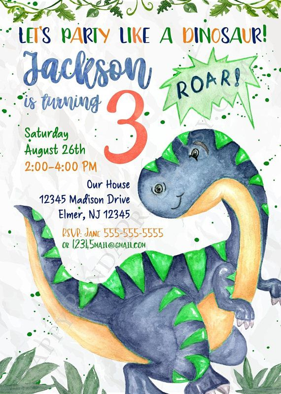 Dinosaur Birthday Invitation Watercolor Dinosaur Invitation Dinosaur