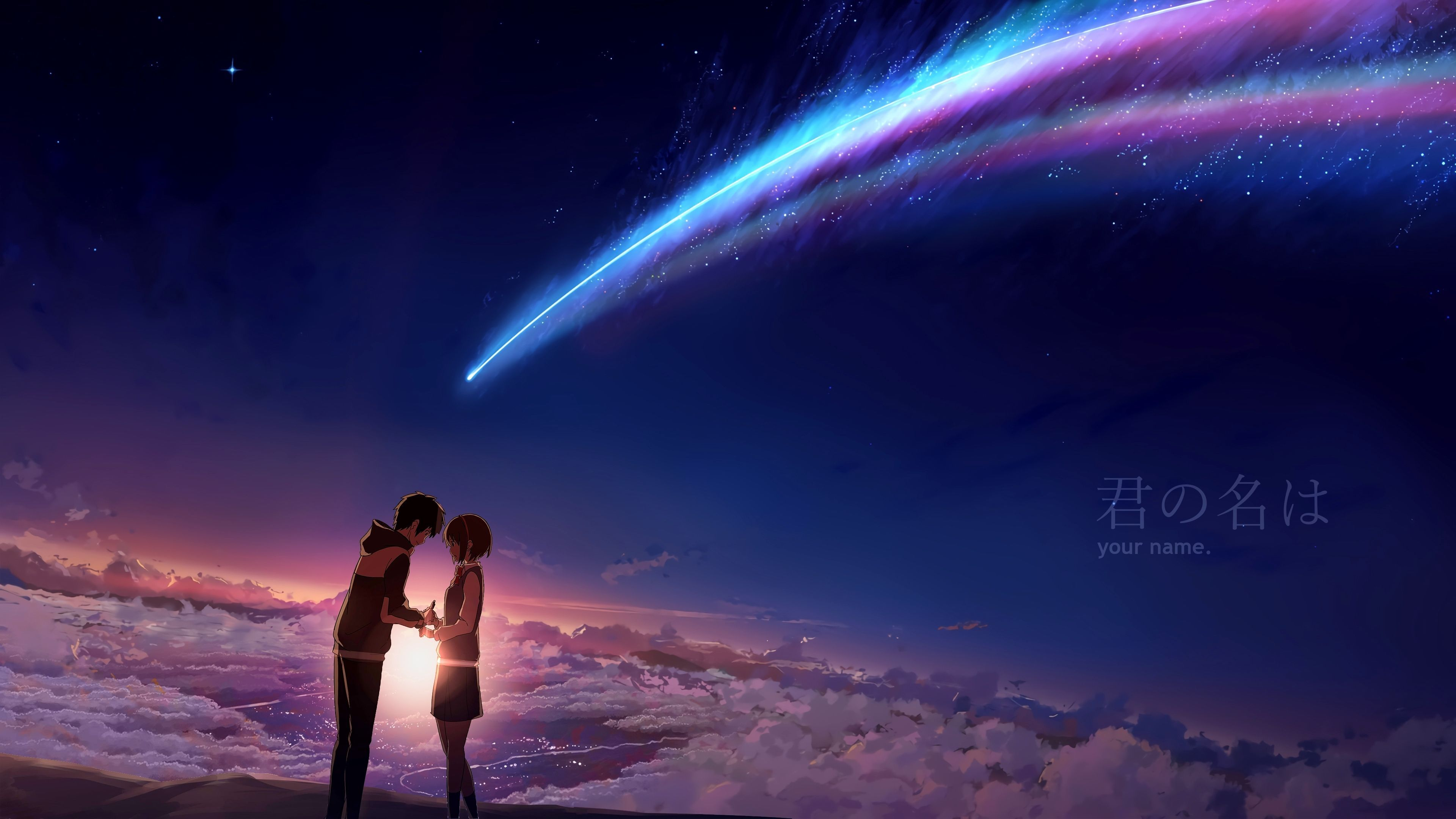 4k Wallpaper For Pc Universe Gallery Kimi No Na Wa Wallpaper Pc 4k Wallpapers For Pc