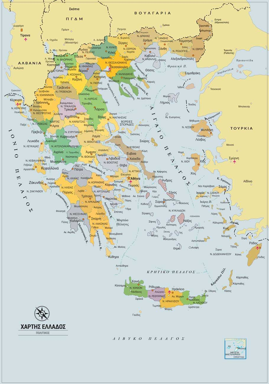 Political Map Of Greece In Greek With Politikos Xarths