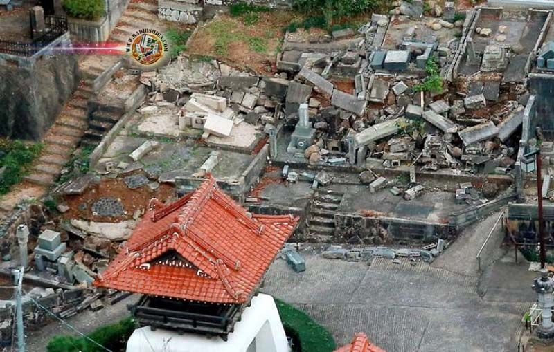 Consequências do terremoto de Tottori. Um terremoto de magnitude preliminar de 6,6 atingiu a Província de Tottori, no oeste do Japão, na sexta-feira...