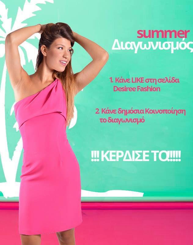 Διαγωνισμός Desiree Fashion με δώρο το φόρεμα της φωτογραφίας σε ίσια γραμμή - https://www.saveandwin.gr/diagonismoi-sw/diagonismos-desiree-fashion-me-doro-to-forema-tis-fotografias-se-isia/