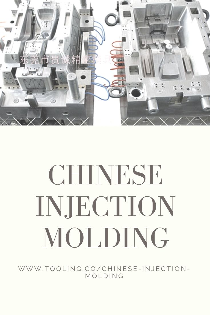 Primary plastic injection mould manufacturer in China