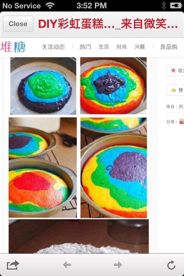 White cake mix, food gel coloring... Thats it :)