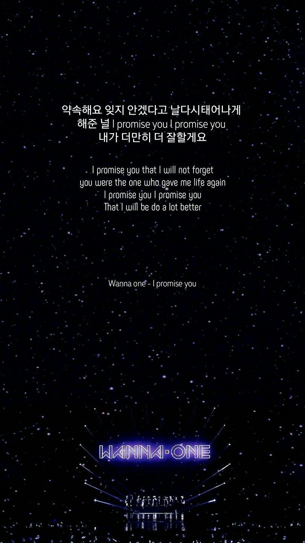 Wanna One Lyric Wallpaper Quotes Pinterest Song Lyrics