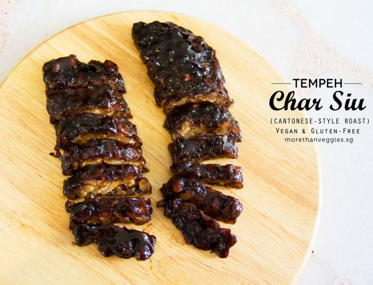 Char Siu Style Tempeh Morethanveggies Vegan Vegetarian Recipes