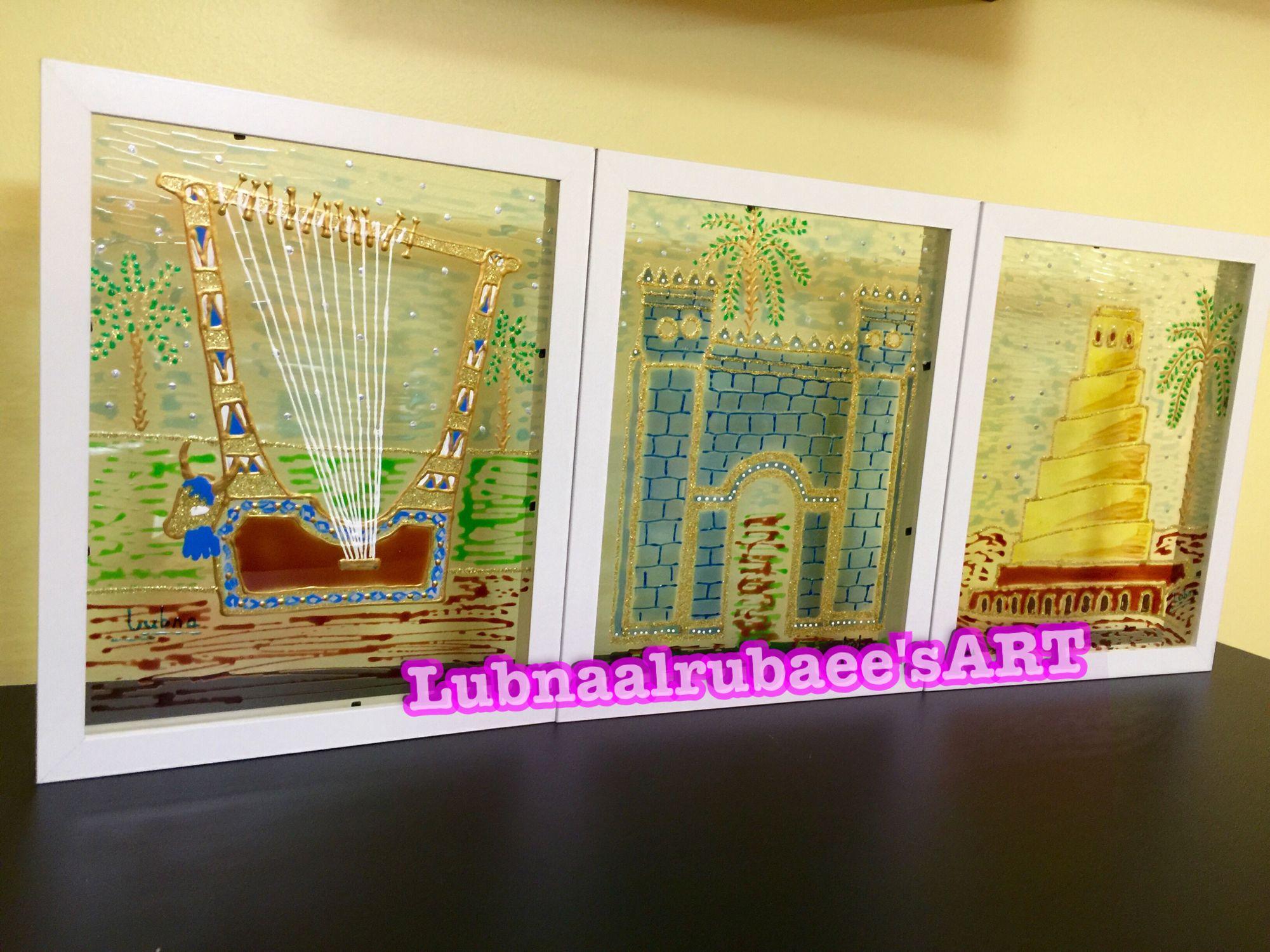 حضاره عراقيه بوابة عشتار الملويه القيثاره السومريه Iraqi Artist Lubnaalrubaee Sart Handcraft Art Glass Art