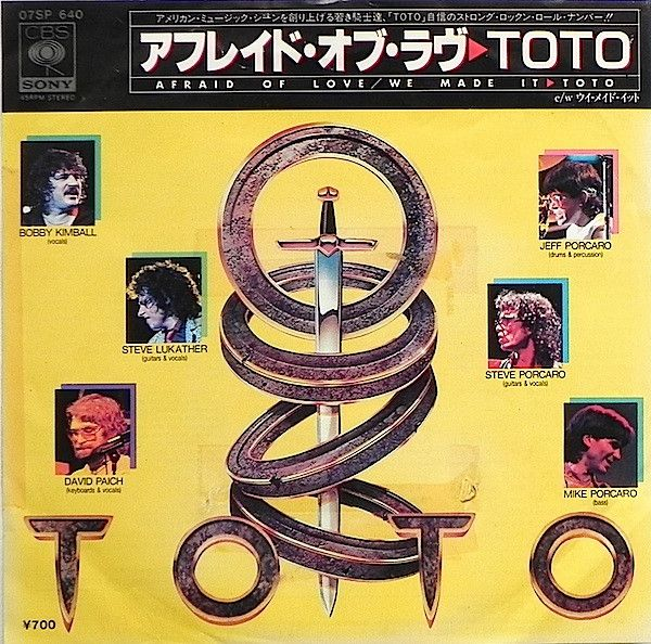 Toto Afraid Of Love Vinyl At Discogs Afraid Of Love Afraid Toto