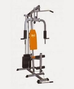 Buy Multi Gym Body Builder With 65kg Weight From Nassau Sports At 8358 220000 00 On Bargain Master Nigeria Gym Body Multi Gym Body Builder