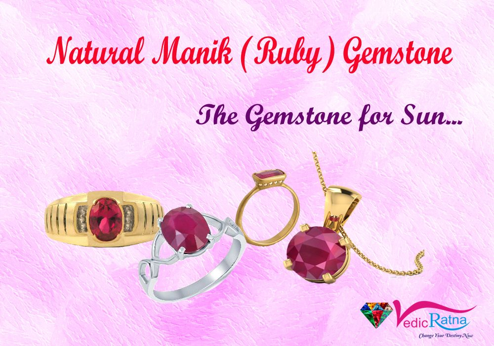 Ruby Gemstone Is Enhancing The Powers Of The Sun Planet And Sun Is