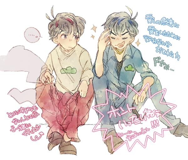 らき (@rkmg26) | Twitter