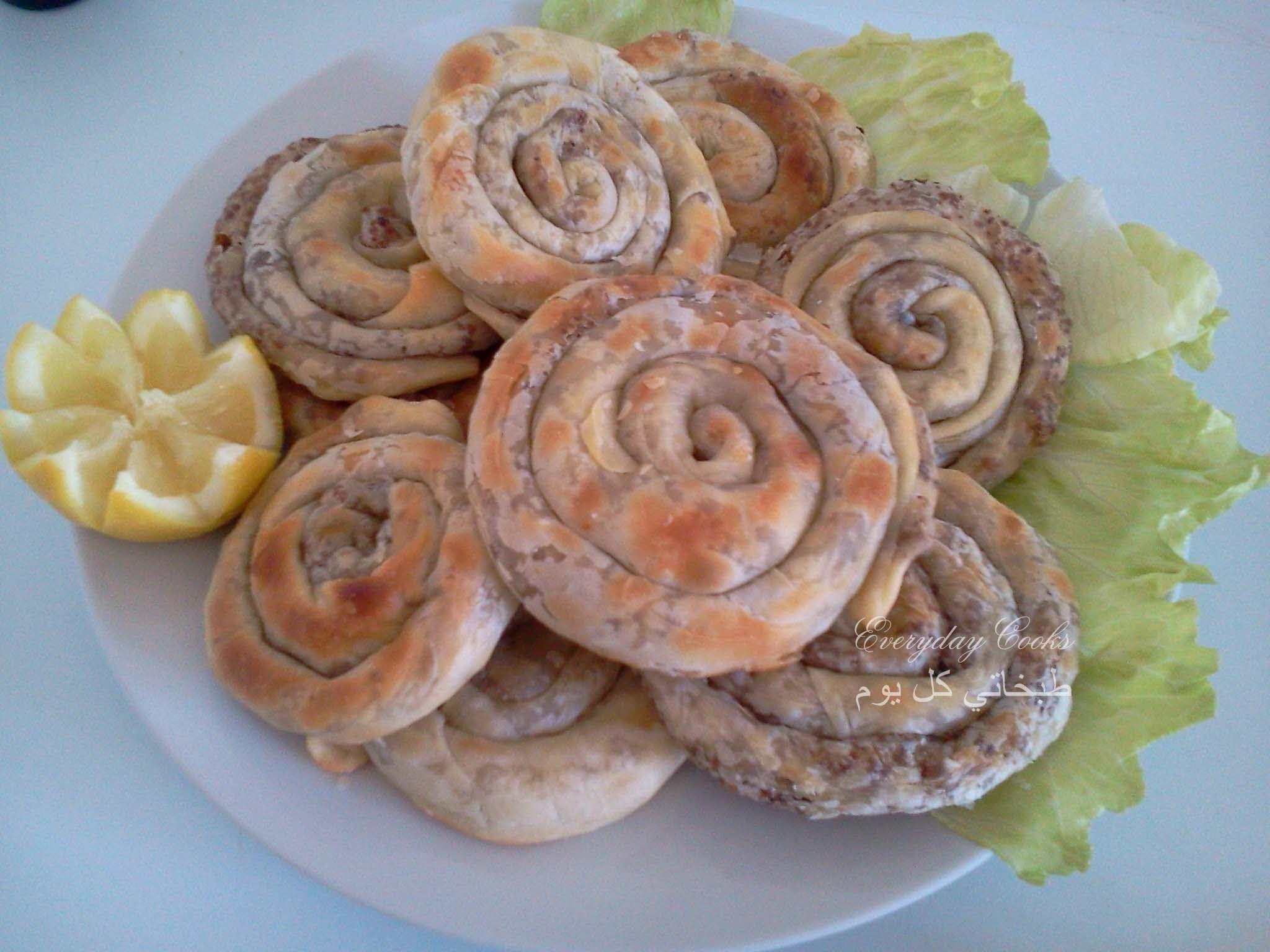 طريقة عمل اللحم بعجين الغزاويه الحلزونيه Palestinian Lahm O Agen Recipe Cc Eng Sub Youtube Savory Appetizer Food Pie Crust