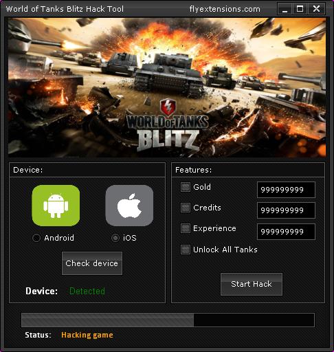 world of tanks ultimate hack скачать
