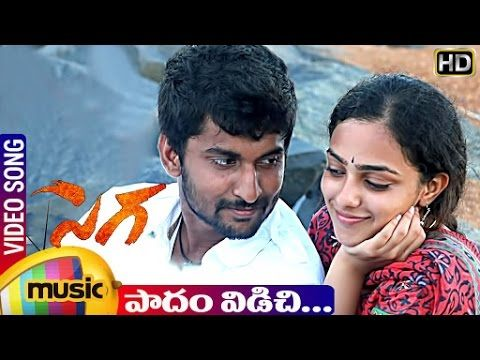 sega telugu movie songs