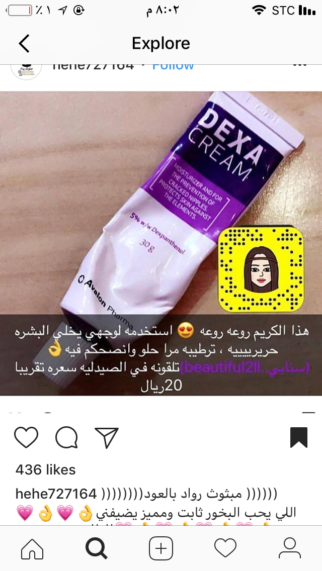 Pin By Amir Rashed On بشره وشعر Body Skin Care Beauty Skin Care Routine Skin Care Mask