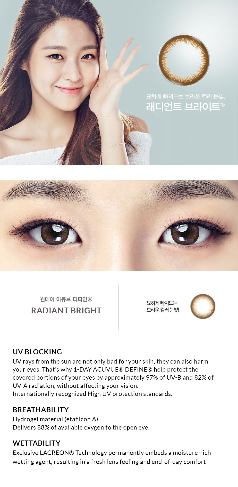 1 day acuvue define radiant bright 30 pcs circle contact 1 day acuvue define radiant bright 30 pcs nvjuhfo Image collections