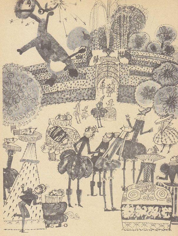 kid_book_museum: П.Л.Трэверс. Мэри Поппинс. Худ. Г.Калиновский. 1968