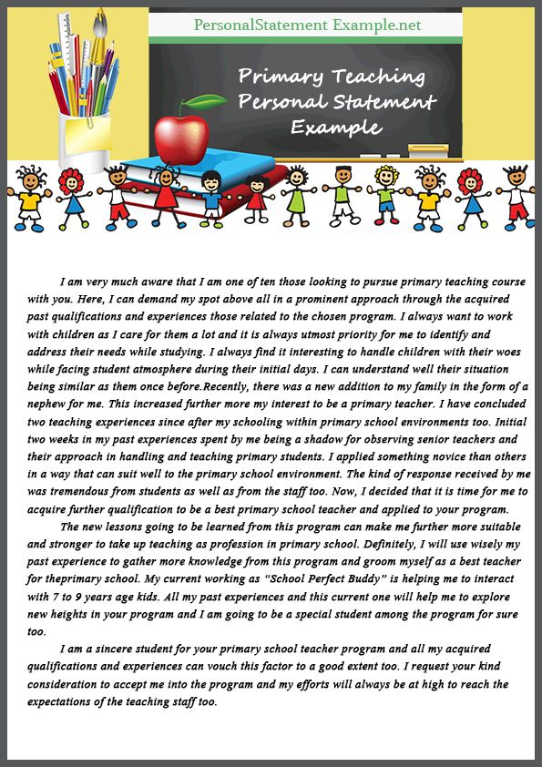 Primary Teaching Personal Statement Primary Teaching