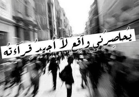 ناس مريضة عقليات متخلفة قلوب ملوثة Arabic Quotes Words Quotes