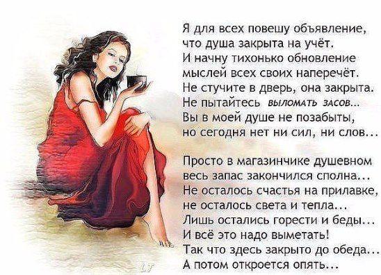 Gallery.ru / Фото #21 - Настроение - vilar2000   Стихи ...