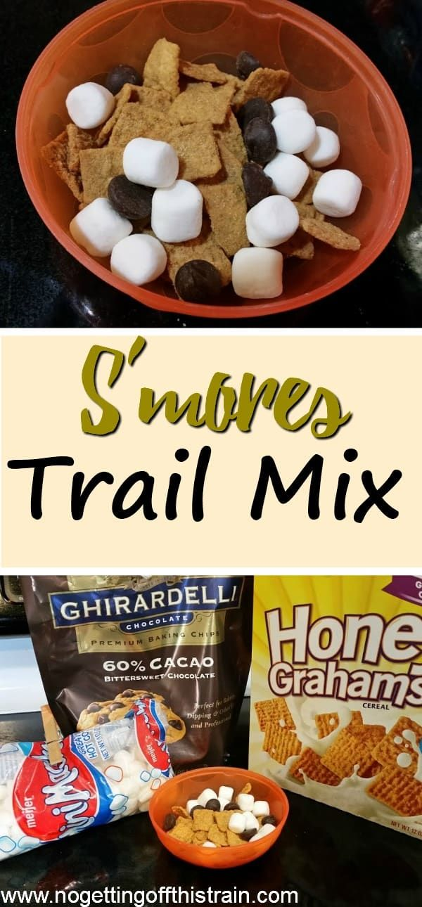 Smores Trail Mix- A Great Summer Snack