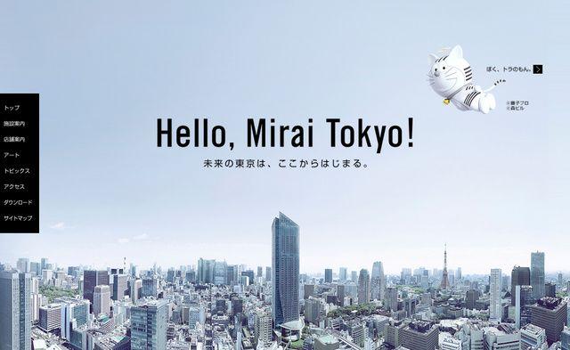 http://img.b.hatena.ne.jp/entryimage/articles/21066-1402385432.jpg