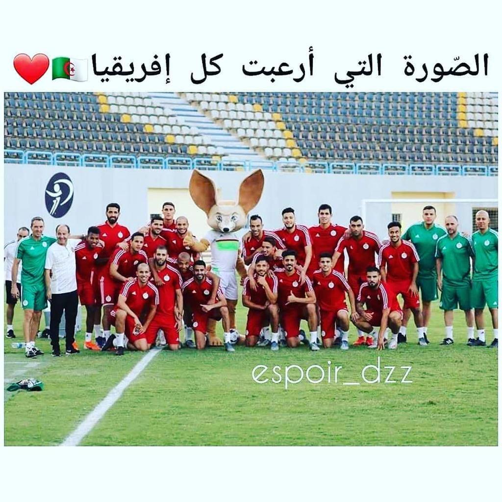 Pin By Ritta Mazian On الجزائر الميمة الغالية Sports Photo National