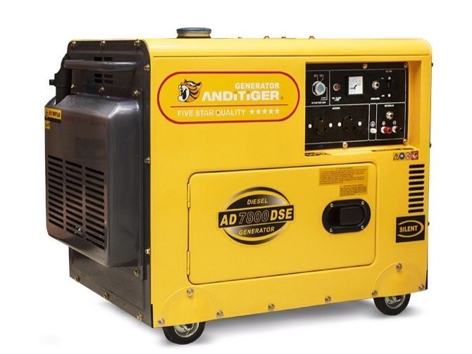 Brand New 7kva Silent Diesel Generator Single Phase Durbanville Gumtree South Africa 128948452 In 2020 Diesel Generators Diesel Generation