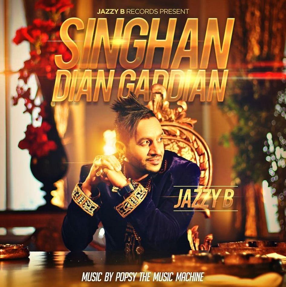 Singhan Diyan Gadiyan Rehn Sada Ladhiyan With Images Latest