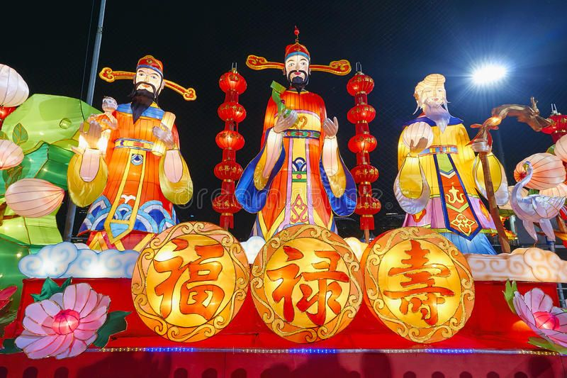 Chinese New Year Gods Statues. Chinese New Year God of