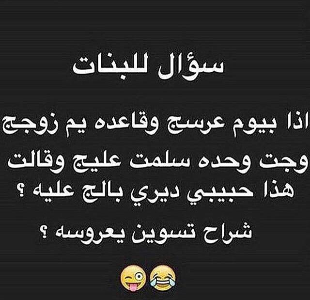 كلمات في الحب قصف مو طبيعي Arabic Calligraphy Funny Calligraphy