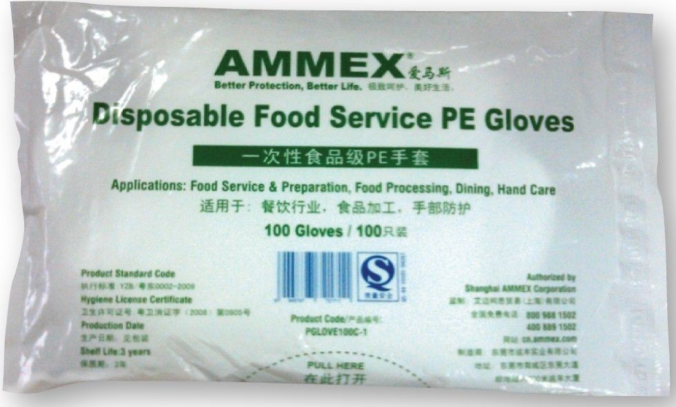 AMMEX Disposable Food Service PE Gloves (100pcs/bag) (With