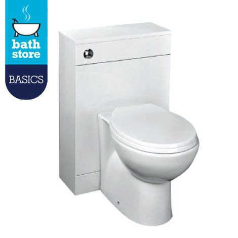 Match 300 deep WC unit inc Bathstore dual flush top access cistern fittings 776mm height