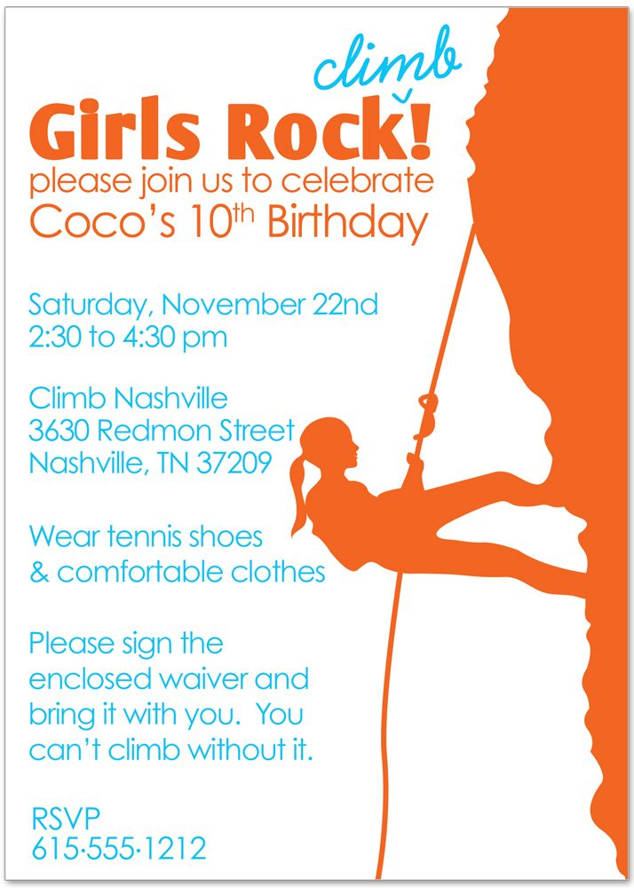 Rock Climbing Girl Birthday Invitation Printed Girl birthday