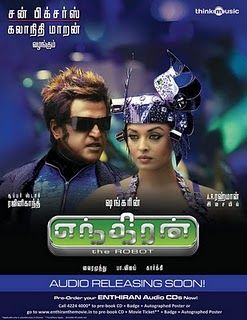 Endhiran full movie free download in tamil hd 1080p the sims 2.