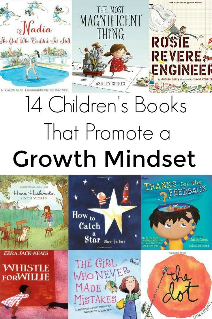 14 Children S Books That Promote A Growth Mindset Most Popular