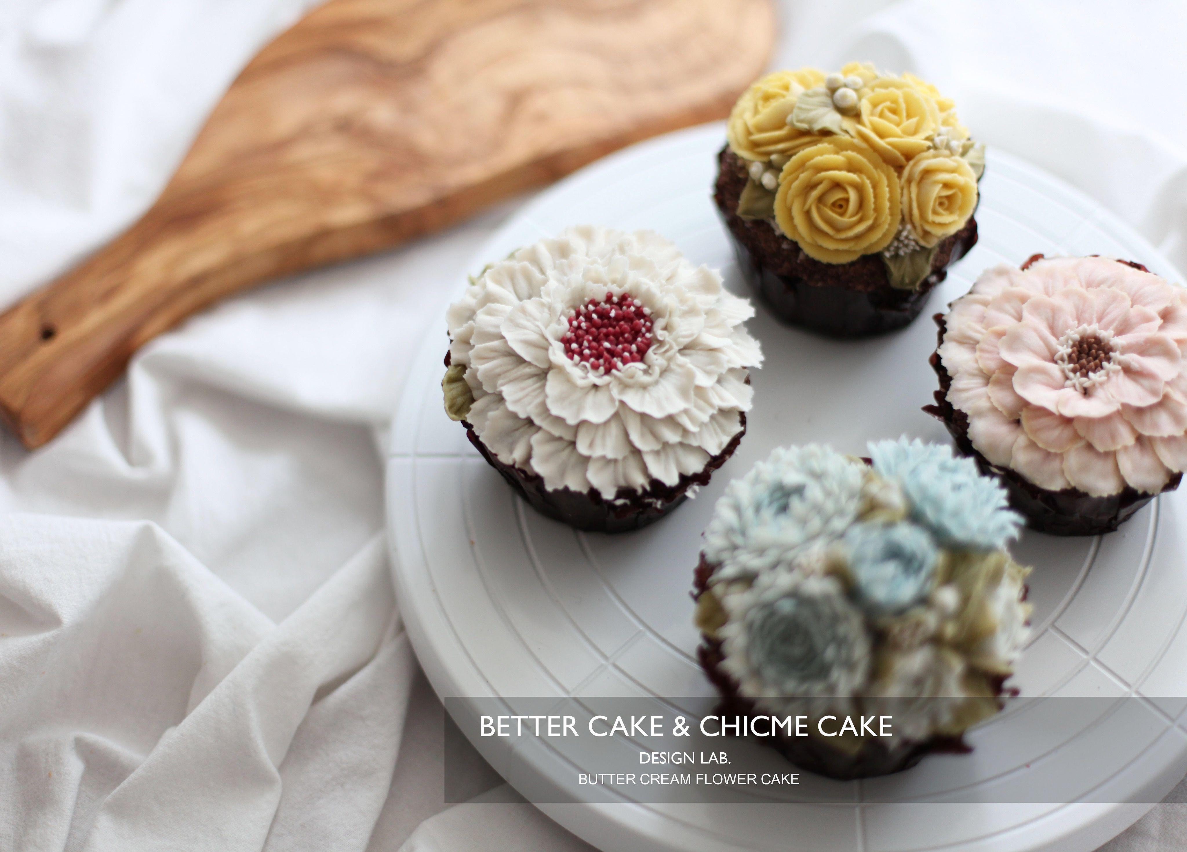 Student's work Beanpaste rice cup cakes   Any further inquiries about our class,  Mailbettercakes@naver.com Linebetter_cake FacebookBetter Cake Kakaotalkbettercake www.better-cakes.com .  #buttercream#cake#beanpaste #베러케이크#cupcake#flower#꽃#ricecake#앙금플라워#koreabuttercream#wilton#앙금플라워케익#디저트#buttercreamcake#dessert#버터크림플라워케익#follow#떡케익#koreancake#beautiful#윌튼#instacake#beanpasteflower #앙금플라워떡케익#instafood#flowercake