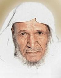 القارئ عبدالله خياط السعودية رواية حفص عن عاصم Http Www Mp3quran Net Kyat Html Portrait Tattoo Portrait Historical Figures