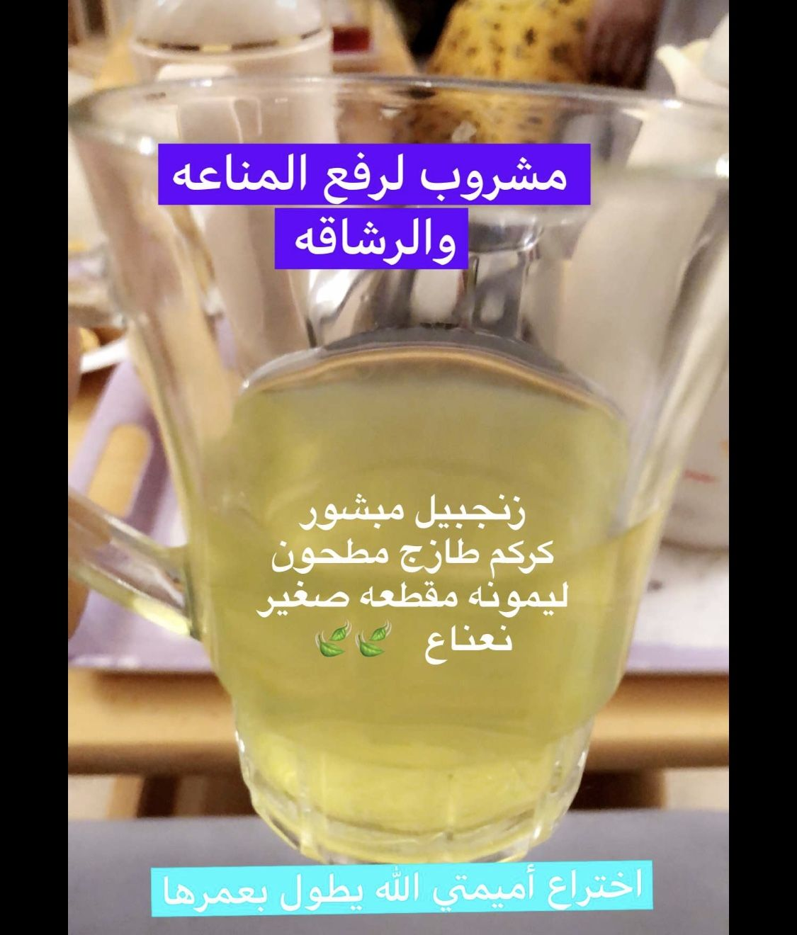 Pin By رزان محمد On Secrets Health Fitness Nutrition Healthy Drinks Smoothies Health Healthy