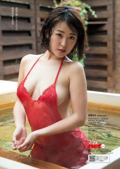 Sexy asian women images
