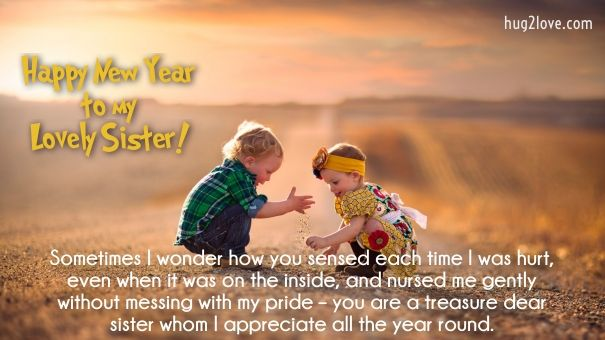 new year 2017 sister quotes from brother