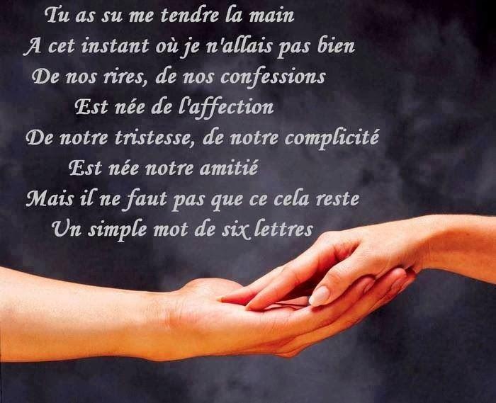 Citations Option Bonheur Citation Sur La Complicité