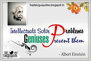 Top Telugu Quotes Einstein Motivation Life Quotes Images