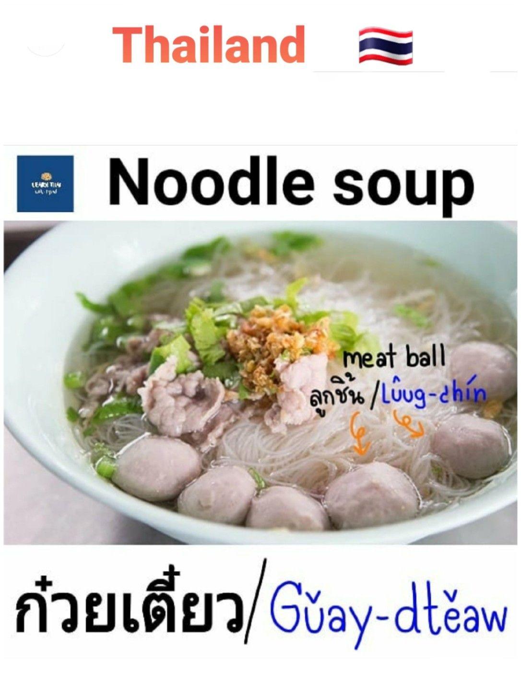 Pin On Thailand Language